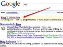 Google si Yahoo! promoveaza noul motor de cautare Microsoft